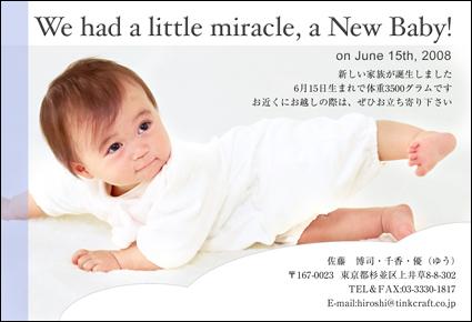 img_space5 出産報告はがきのティンク・クラフト 暑中見舞い・年賀状・出産報告はがきの.